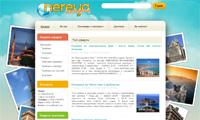 www.nereya.com