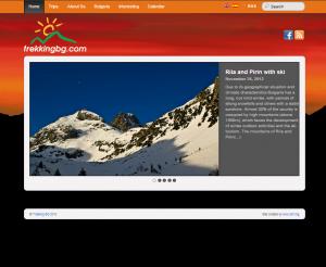 trekking.com